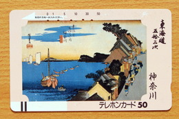 Japon Japan Free Front Bar Balken Phonecard (F) - / 110-5547 / Ando Hiroshige - Woodblock Painting / - Painting