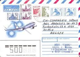 RUSSIE - Entier Postal Sur Enveloppe Illustration Avion - 1992-.... Fédération