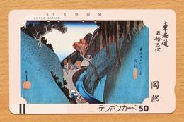 Japon Japan Free Front Bar Balken Phonecard (F) - / 110-6795 / Ando Hiroshige - Woodblock Painting / - Painting