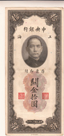 China, Cina. Banconota 10 Customs Gold Unit Shanghai 1930 Cons. BB - Cina