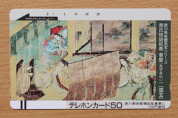 Japon Japan Free Front Bar Balken Phonecard (F) - / 110-3910 / Ando Hiroshige - Woodblock Painting / - Painting
