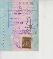 UAE Revenue Stamps On Document   (Red-2259) - United Arab Emirates