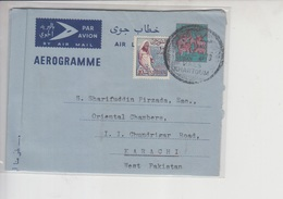 Sudan Airmail Cover To Pakistan   (Red-2262) - Sudan (1954-...)