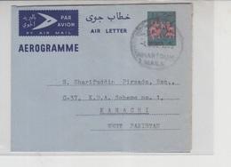 Sudan Airmail Cover To Pakistan   (Red-2266) - Sudan (1954-...)