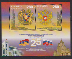 ARMENIA, 2017, MNH, D5th ANNIVERSARY OF DIPLOMATIC RELATIONS WITH RUSSIA, COAT OF ARMS, EAGLES, TWO-HEADED EAGLE, S/S - Stamps