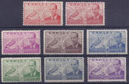 ESPAÑA 1941/47 - Edifil #940/47 - MNH ** - 1931-50 Nuovi