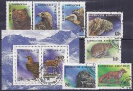 ANIMALES DE CAZA - KYRGYZSTAN 1995 - VFU - Animalez De Caza