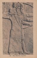 Tir à L'arc Archéologie - Irak