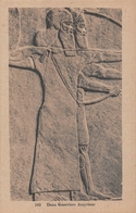 Tir à L'arc Archéologie - Iraq
