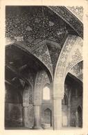 Ispahan ? Mosquée Timbre - Iran