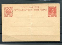 IMPERIAL RUSSIA OLD PRE 1900'S POSTAL CARD,TZAR PETER THE GREAT - Storia Postale