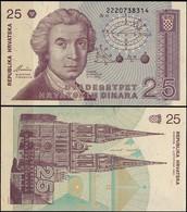 Croatia 25 Dinars 1991 UNC - Kroatië