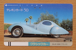 Japon Japan Free Front Bar Balken Phonecard (F) - / 110-6893 / Oldtimer - Cars