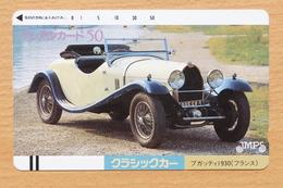 Japon Japan Free Front Bar Balken Phonecard (F) - / 110-6898 / Oldtimer - Cars