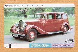 Japon Japan Free Front Bar Balken Phonecard (F) - / 110-6899 / Oldtimer - Cars
