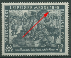 SBZ Allgemeine Ausgabe 1949 Plattenfehler 240 II Postfrisch Mit Minihaftstelle - Soviet Zone