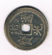CASH  ??  CHINA /6863/ - Chine