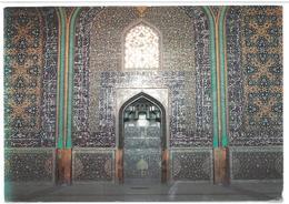 Iran Sheikh Lotfollah Mosque Tileworks Viaggiata 2007 - Iran