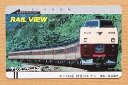 Japon Japan Free Front Bar Balken Phonecard (F) - / 110-5969 / Rail View Series No. 3 / Mint Neu Neuve - Trains