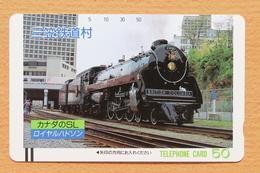 Japon Japan Free Front Bar Balken Phonecard (F) - / 110-17763 / Locomotive - British Colombia / Mint Neu Neuve / RR - Trains