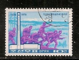 COREE         OBLITERE - Korea, North
