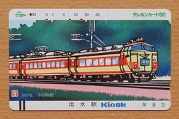 Japon Japan Free Front Bar Balken Phonecard (F) - / 110-22219 / Kiosk / Locomotive - Trains