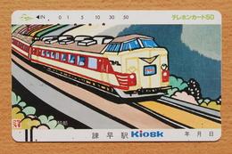 Japon Japan Free Front Bar Balken Phonecard (F) - / 110-22223 / Kiosk / Locomotive - Trains