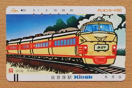 Japon Japan Free Front Bar Balken Phonecard (F) - / 110-22224 / Kiosk / Locomotive - Trains