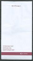 Sac à Vomi Avion - Air Sickness Bag - AIR ASTANA - Aviation Commerciale