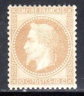 N° 28B (Napoléon) Neuf** TB: COTE= 600 € - 1863-1870 Napoleon III With Laurels