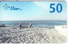 ESTONIA(chip) - Children On The Beach, Elion Telecard 50 Kr, Tirage 48000, 07/06, Used - Estonia
