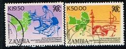 ZAMBIE /Oblitérés/Used/1990 - 10éme Anniversaire De La SADCC - Zambia (1965-...)