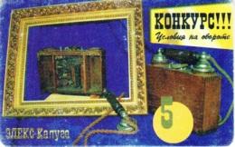 KALUGA : 018019F 200 Telephone (5) USED - Russia