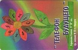 KALUGA : 018051C 40 Flower + Numbers 0/9 USED - Russia