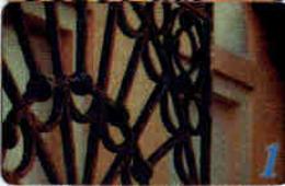KALUGA : 018064I 300 1/9 Portal Puzzle USED - Russia
