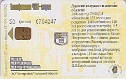 KALUGA : 018080D 50 Governor's House KALUGA 2000 USED - Russia