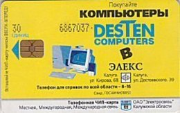 KALUGA : 018081A 30 Desten Computers/13-13-13 USED - Russia