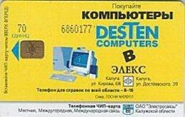 KALUGA : 018081C 70 Desten Computers/13-13-13 USED - Russia