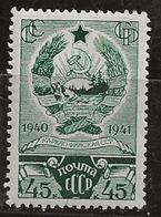 Russie 1941 N° Y&T :   835 ** - 1923-1991 URSS