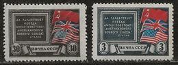 Russie 1943 N° Y&T :   913 Et 914 * - 1923-1991 URSS