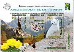 Kazakhstan 2018.Butterfly / Fauna. Almaty Reserve.Block.New!!! - Kazakhstan