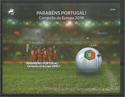 Portugal Campeão Da Europa De Futebol Soccer Jalkapallo Football Fußball Fodbold Fútbol Voetbal Calcio European Champion - Eurocopa (UEFA)