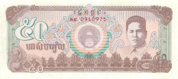 BILLET CAMBODGE  50 - Cambodia