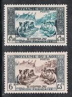 LAOS N°23 ET 24 - Laos
