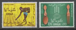 Somalia 1963 Mi# 49-50** FAO FREEDOM FROM HUNGER CAMPAIGN - Somalie (1960-...)