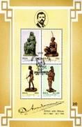 South Africa - 1992 130th Birth Anniversary Of Anton Van Wouw MS (o) # SG 771 , Mi Block 30 - Nuovi