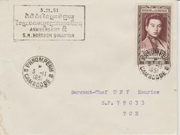 Cambodge 1951 N Sihanouk Avec Griffe Bilingue 5-11-1951 Voyagée - Cambodia