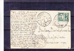 Lettonie - Carte Postale De 1924 - Oblit Kokorewa - Exp Vers Massalaza - - Lettonie
