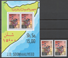 Somalia 1981 Mi# 307-08+ Bl.11** FAMINE RELIE, REFUGEES - Somalie (1960-...)