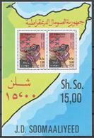 Somalia 1981 Mi# Bl.11** FAMINE RELIE, REFUGEES - Somalie (1960-...)